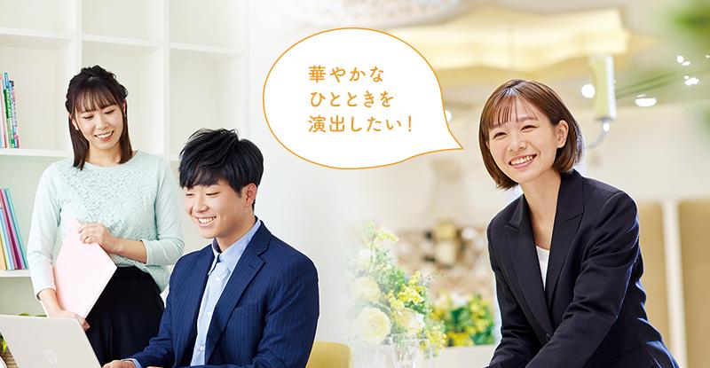 ホ事務・ビジネス総合科